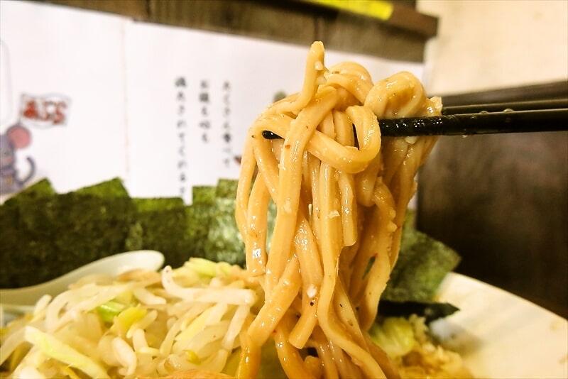 『麺屋 歩夢』つけ味ラーメン9