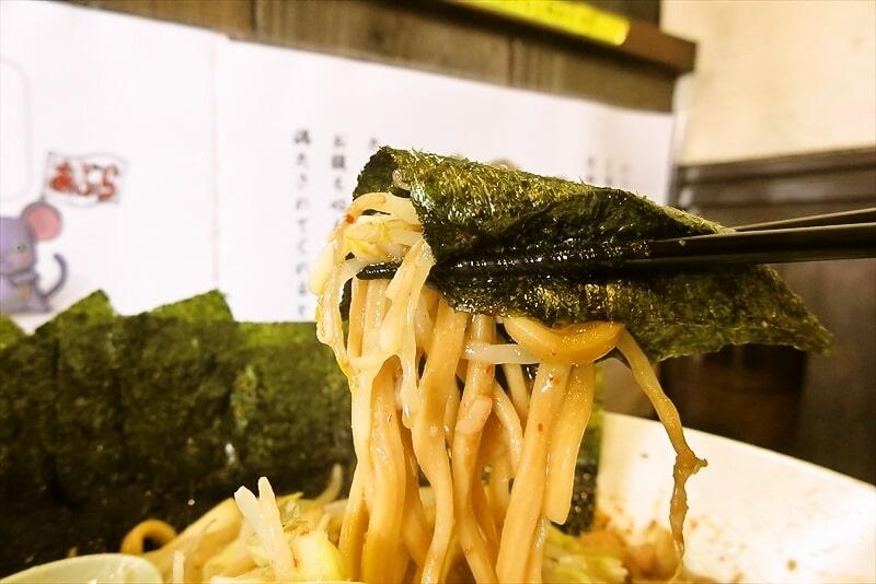 『麺屋 歩夢』つけ味ラーメン10