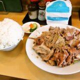 『大進亭』生姜焼き定食大盛りのジンジャー感@八王子