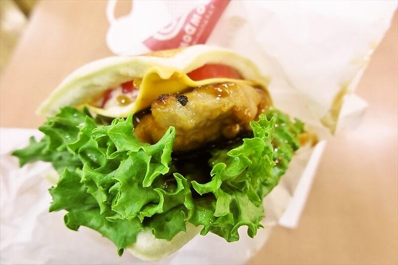『てりたまチキンとフレッシュ野菜サンド』6
