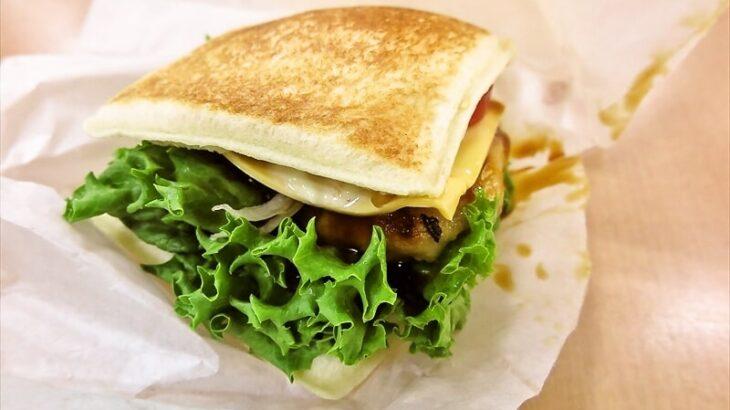 『ドムドムハンバーガー』がランチパックとコラボですと?