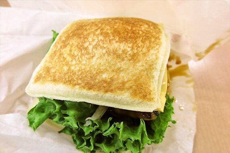 『てりたまチキンとフレッシュ野菜サンド』3