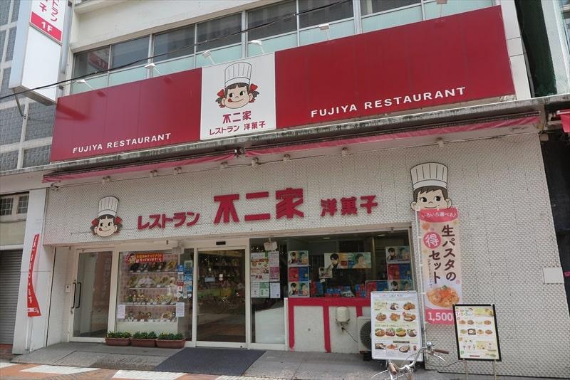 『不二家レストラン』横浜センター店外観1