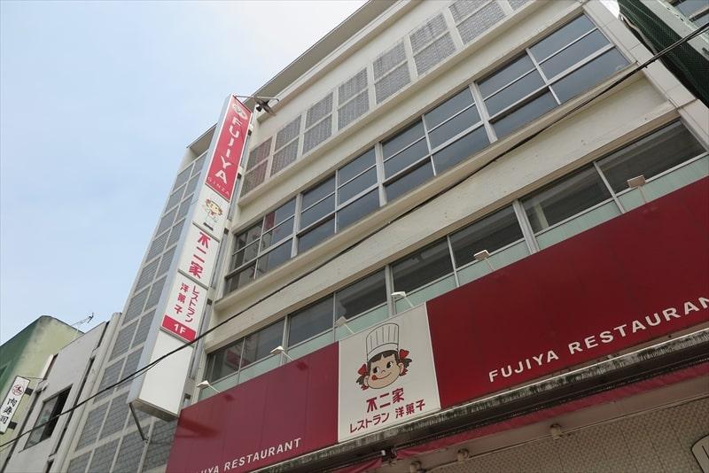 『不二家レストラン』横浜センター店外観2