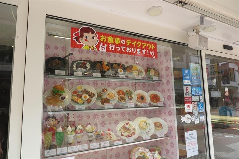 『不二家レストラン』横浜センター店ディスプレイ1