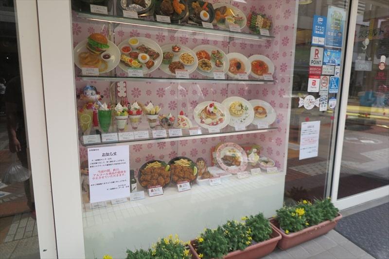 『不二家レストラン』横浜センター店ディスプレイ2