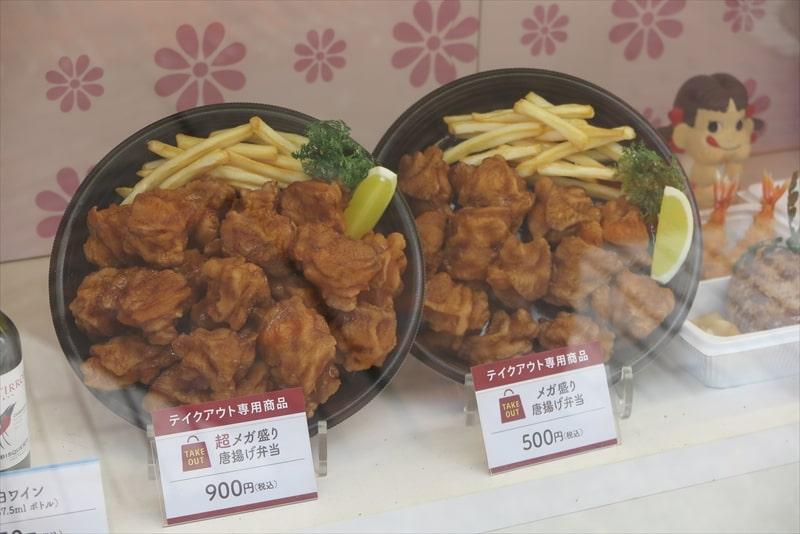 『不二家レストラン』横浜センター店ディスプレイ3