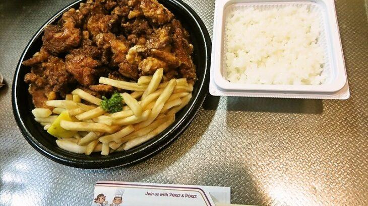 『不二家レストラン』横浜センター店で超メガ盛り唐揚げ弁当に出会う