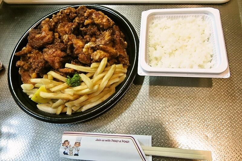 『不二家レストラン』超メガ盛り唐揚げ弁当3
