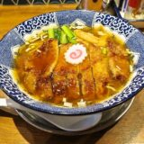 『ハマカゼ拉麺店』パーコー麺が美味しかったので御報告@横浜