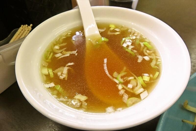 『自由軒』スープ