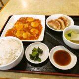 『ぎょうざ吉祥』餃子&エビチリ定食どうでしょう?@小田急相模原