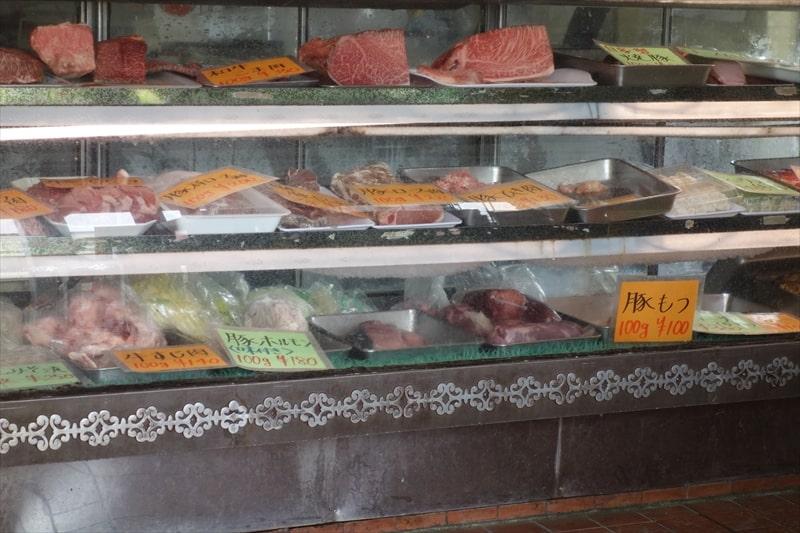 『マルフジ亭』の肉