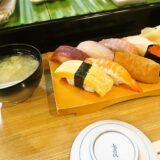 『呑み喰い処 まさ』にぎりランチ900円的な寿司を食べる時