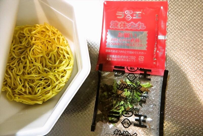日清ラ王汁なし担々麺5