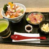 『おでん屋たけし 町田店』ランチの海鮮ぜいたく丼が美味しい件