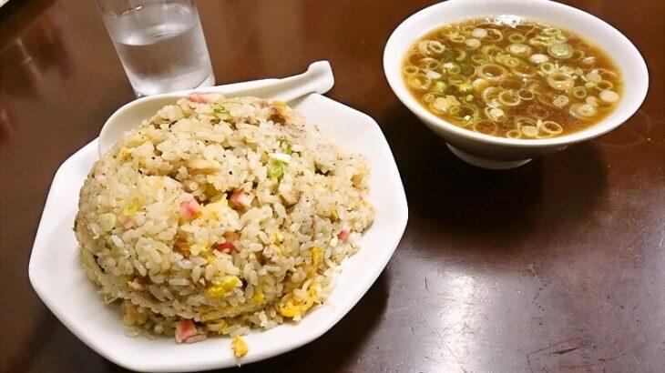 『中華料理 つるや食堂』町中華で美味しいチャーハンを食す!@八王子