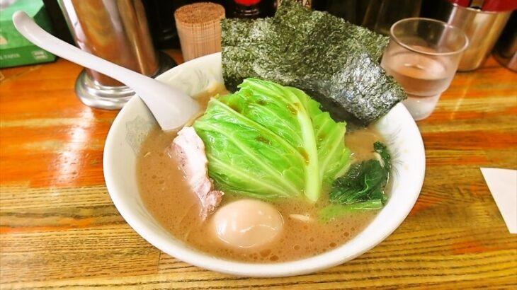 『横浜ラーメン厨房 うえむらや』キャベ玉ラーメンが美味い件