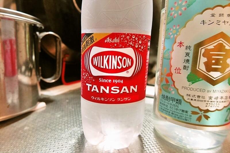 ウィルキンソン炭酸