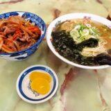 『よしの食堂』牛焼き丼と塩ラーメン750円最強伝説!@橋本