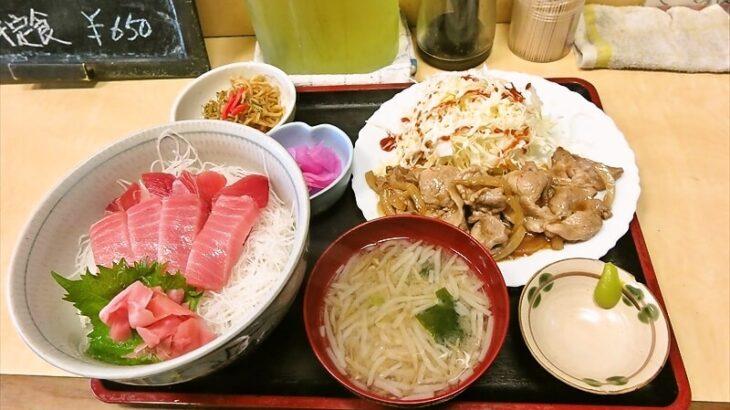 『食事処 禅』ミックス丼と焼肉セット850円ワンチャン!