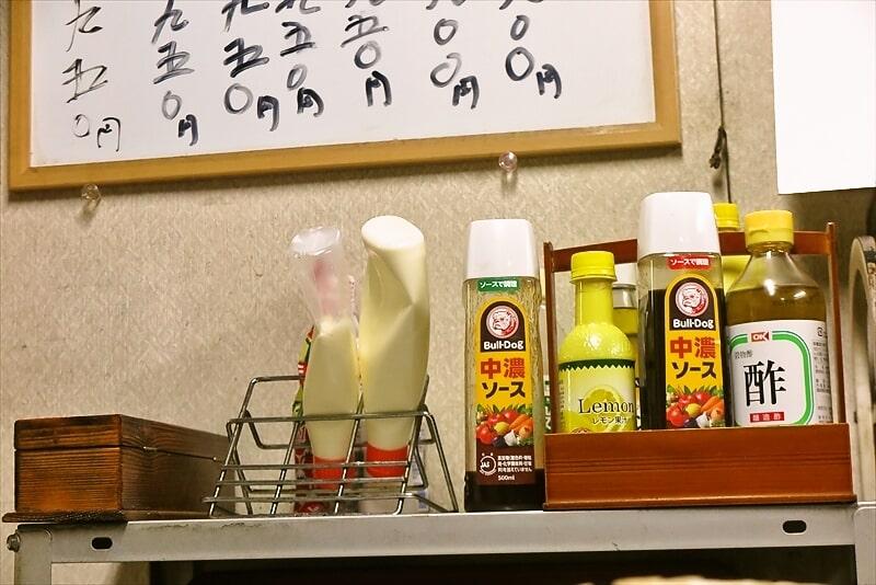 『お食事処 奄美』マヨネーズ