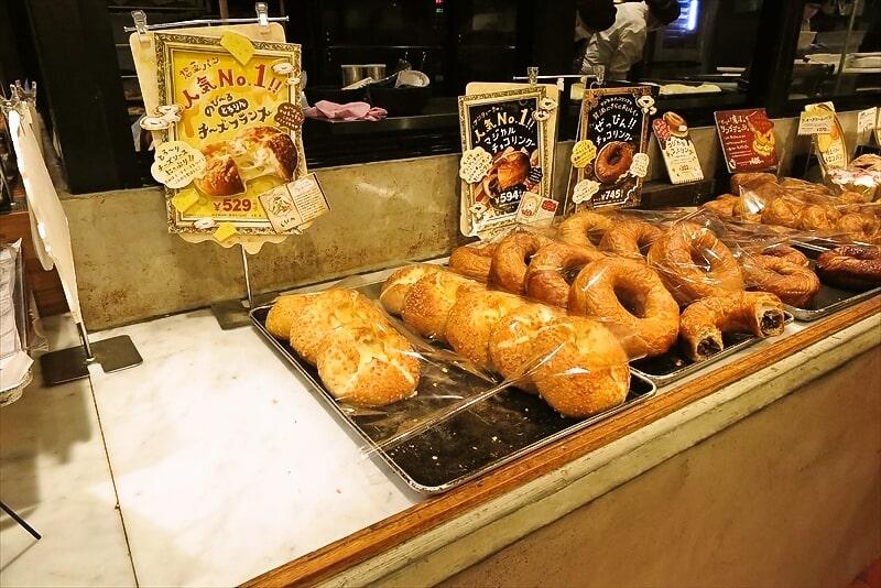 『アンティーク町田店』チーズフランス