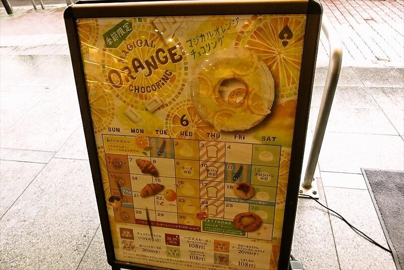 『ANTIQUE』アンティーク町田店イベントカレンダー
