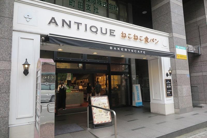 『ANTIQUE』アンティーク町田店外観