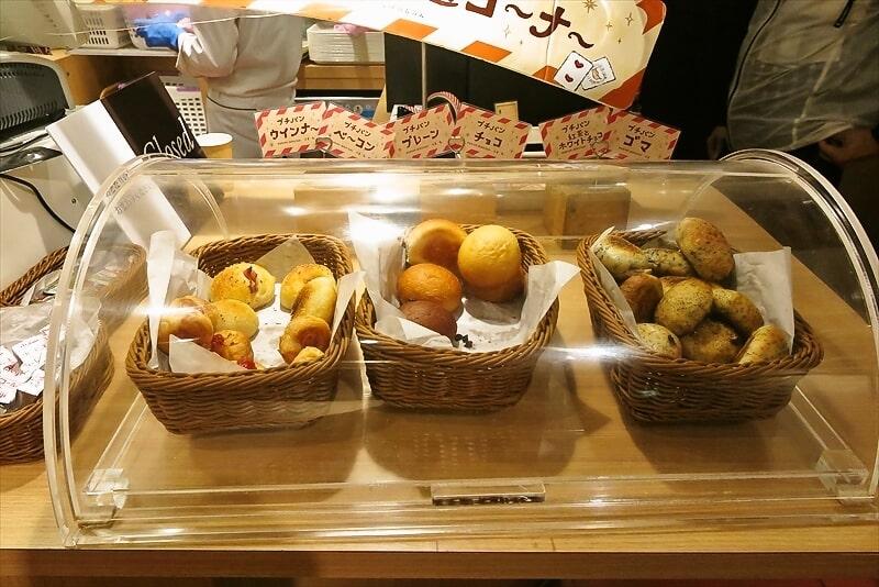 『アンティーク町田店』パン食べ放題モーニング1