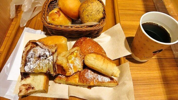 『アンティーク ねこねこ食パン町田店』モーニングのパン食べ放題