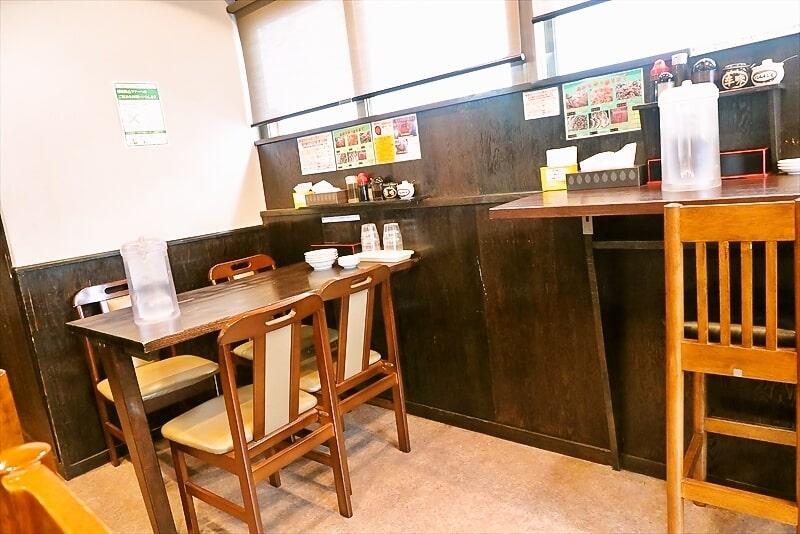 『麺屋 悟空』店内写真