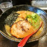 『麺屋 悟空』麺大盛り無料、ライス無料で食べ放題ですと?@西八王子