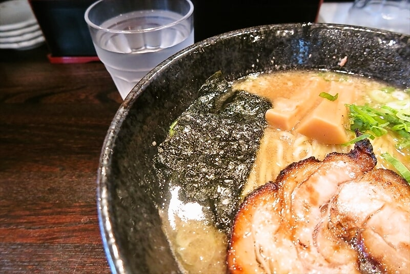 『麺屋 悟空』ラーメン2
