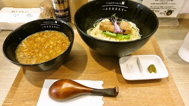 小田急相模原『けやき はなれ』つけ麺など@『Sagamihara欅 HANARE』