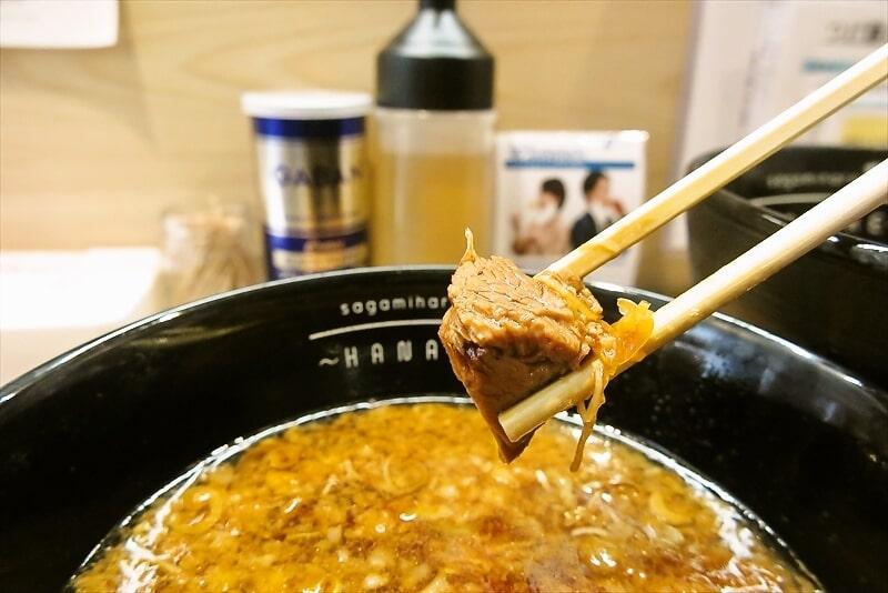 『欅 はなれ』つけ麺9