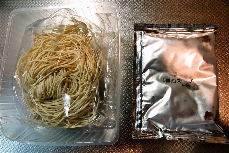 『めんのマルニ』らぁ麺屋 飯田商店 醤油らぁ麺6