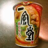 『一風堂 鶏とんこつ 柚子胡椒仕立て』カップラーメン実食レビュー的な!