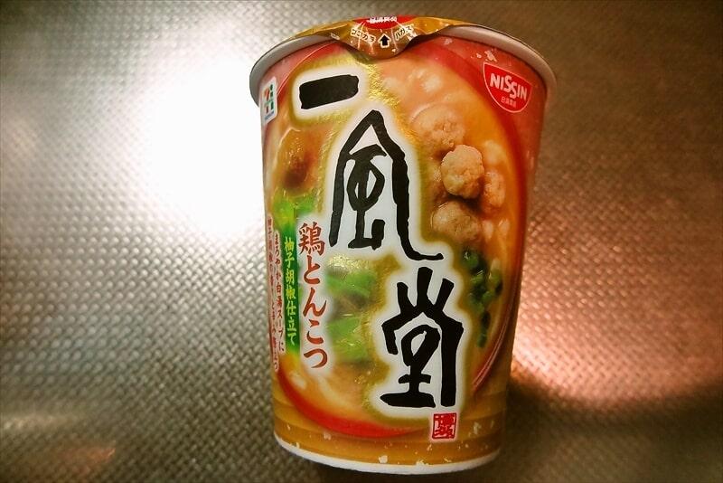 『日清 一風堂 鶏とんこつ 柚子胡椒仕立て』1