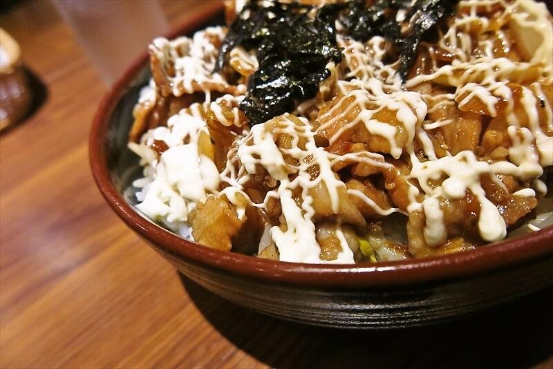 『ケント』デカ盛りブーブー丼7