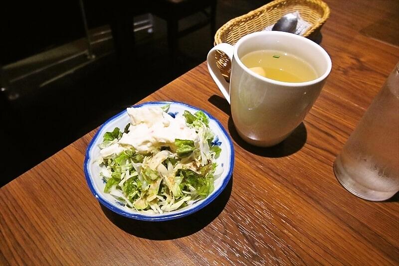 『ケント』サラダとスープ
