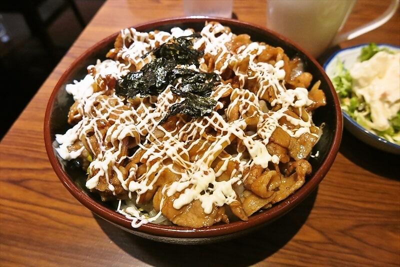 『ケント』デカ盛りブーブー丼2