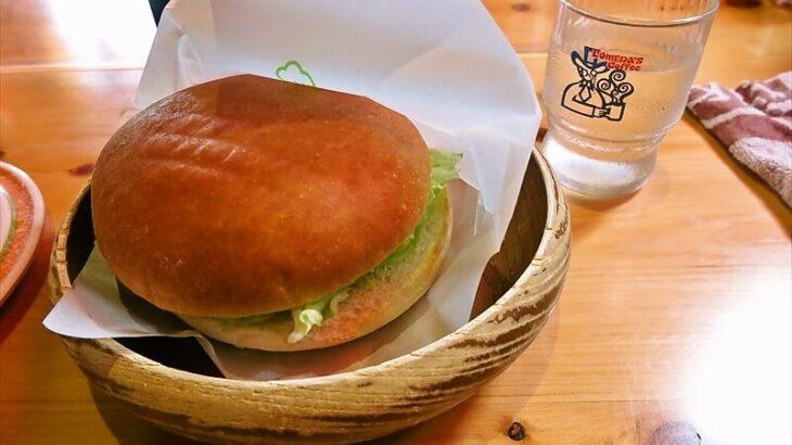 ハンバーガー『コメダ珈琲店』自慢のドミグラスバーガーを食す!
