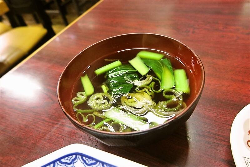 『明華』チャーハンのスープ