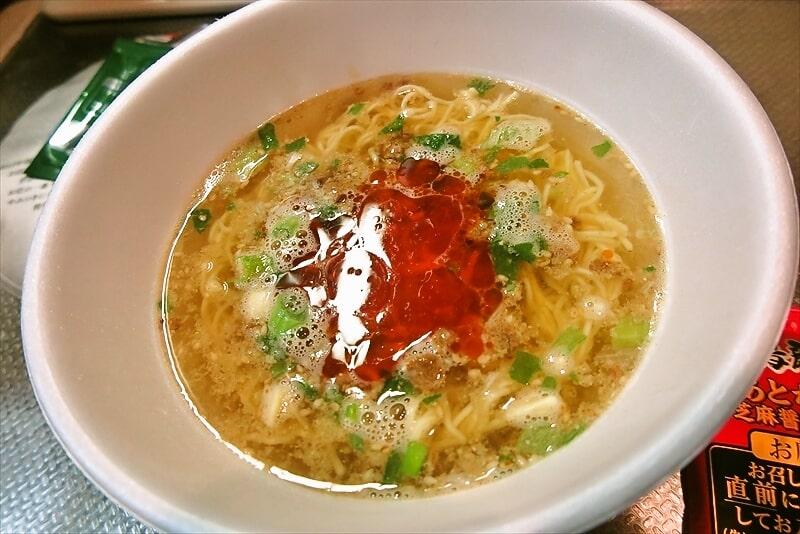 日清『鳴龍 担々麺』カップラーメン7