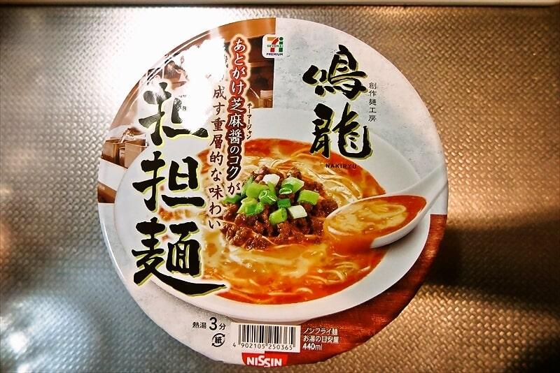日清『鳴龍 担々麺』カップラーメン1
