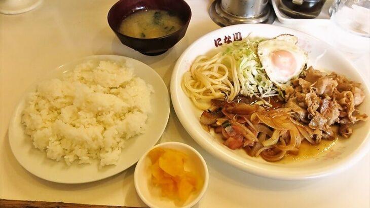 『ごはん処 にな川』Aランチの焼肉ベーコン玉ねぎ650円を食す!