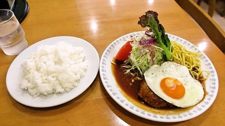 西八王子『洋食おがわ』ハンバーグ(ライス付)800円を食す