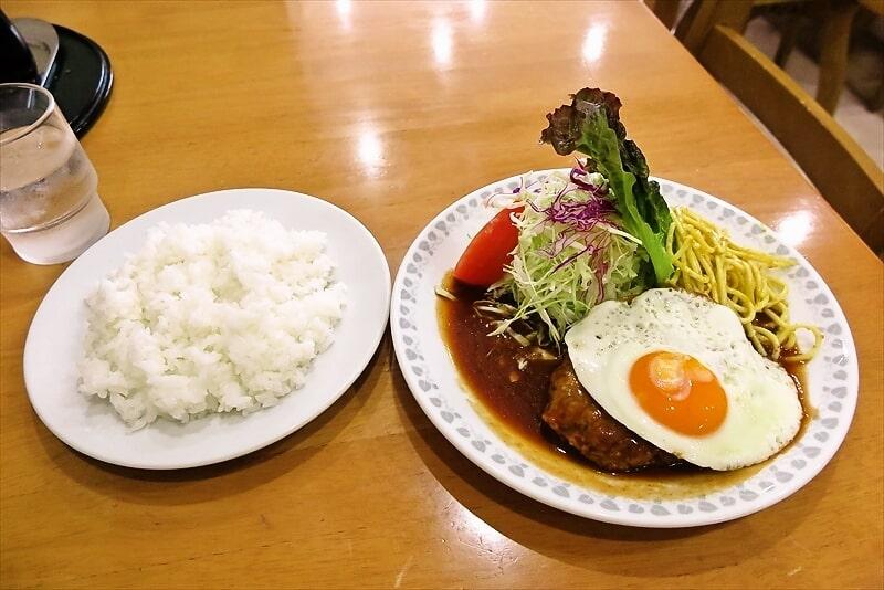 『洋食おがわ』ハンバーグ(ライス付き)1