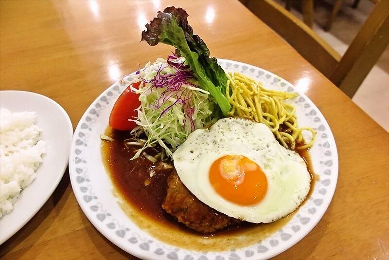 『洋食おがわ』ハンバーグ(ライス付き)2